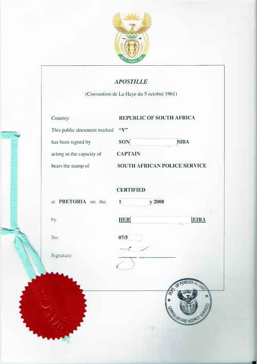 南非海牙认证样本