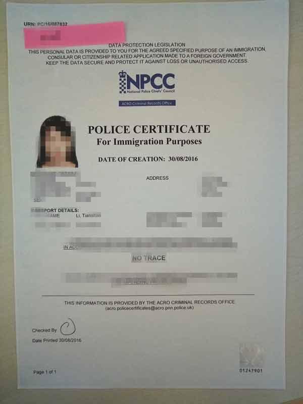 英国海牙认证案例