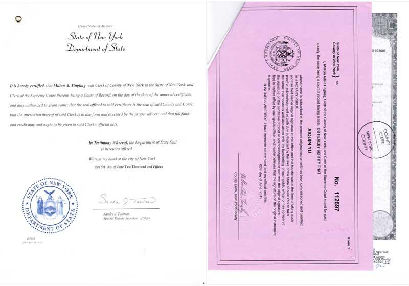 美国三级认证样本